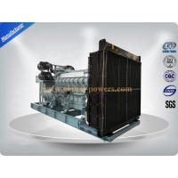 600 KVA -- 1250 KVA Original Japanese MITSUBISHI Engine Diesel Generator Set for Industrial Use Low Fuel Consumption Manufactures