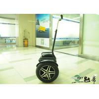 Gyro Stabilized Remote Control 2000W Human Transporter Electric Scooter Urban Style Manufactures