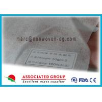 100% Viscose Rayon Spunlace Nonwoven Fabric Hydrohilic For Facial Mask Manufactures