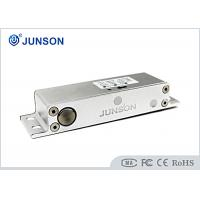 Buy cheap Fail Safe Electric Bolt lock for surface installation 2 wires, LED from wholesalers
