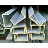 304 Hot Rolled stainless steel Channel Beam with Long-term Value Manufactures