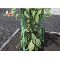 Pot Planter Trellis Garden Plant Accessories Bending Metal Garden Plant Supports Stakes Manufactures