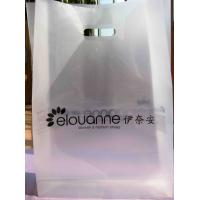 Recyclable Square Bottom Plastic Die Cut Bags for Apparels / Shoes Manufactures
