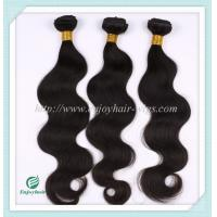 Malaysian 5A virgin hair body wave weft natural color(can be dye) 10''-26''hair extension Manufactures