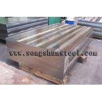 H13 1.2344 hot sale hot work steel sheet Manufactures