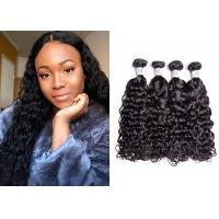 Tight Weft Brazilian Water Wave Bundles , Smooth Natural Water Wave Hair Manufactures