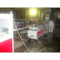 PVC Small Profile Electrical Conduit Chanel Extruder Machine (SJSZ) Manufactures