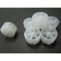 16*10mm Size MBBR Filter Media With Virgin HDPE Material And Rapid Carrier Biofilm Formation Manufactures