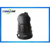 Dome 4G PTZ Camera 360 Degree PTZ IP66 GPS Night Vision For Police Emergency Manufactures