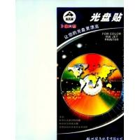 High Glossy Self-adhesive Photo paper for CD Cover Manufactures