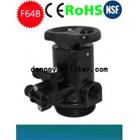 Quality Runxin F64B Hydraulic Manual Softner Control Valve For Water Softener Tank for sale