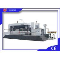 Automatic Paperboard Die Cutting Creasing Machine with Stripping High Speed Manufactures