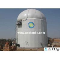 Anaerobic reactor porcelain enamel glass lined tank corrosion resistant Manufactures