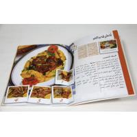 CMYK Offset Recipe Book Template Printing Service With Full Color Manufactures