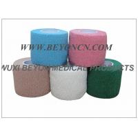 Colored Medical Cotton Elastic Bandage  / Breathable First Aid Bandage Manufactures