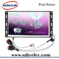 7 Inch LCD Advertising Screen , LCD Monitor Open Frame Easy Installation Manufactures