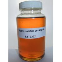 low price high quality Best rust resistant LY-Y302   water soluble cutting oil Manufactures