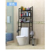 H108 Powder Coated Bathroom Shelf Unit For Over The Toilet Storage Rack Manufactures