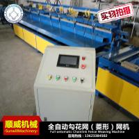 3.5m Wide Full Automatic Chain Link Fence Machine Yellow Color ISO9001 Manufactures