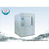Big Colorful Touch Screen Lab Autoclave Sterilizer With 4 Adjustable Level Feet Manufactures