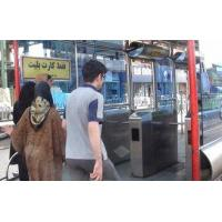 Quality 304# stainless steel Outdoor Application Semi-automatic Security Turnstiles AM for sale