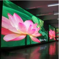 Quality Super Bright Super Slim Led Display P4.46mm Full Color With Low Energy for sale