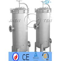 China Inline Water Filters Industrial Sand Filter For Chemical Cylindrical Shells on sale