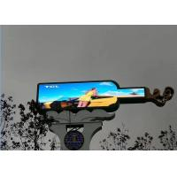 Quality Led Advertising Board Outdoor Waterproof P8 Integrated 3 in 1 Full Color LED for sale