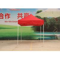 UV Resistance 2x2 Gazebo Canopy Tent , Pop Up Market Gazebo ISO Certificate Manufactures