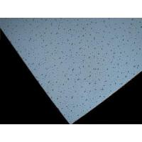 Suspended Ceiling Board, Mineral Fiber Ceiling Board Manufactures