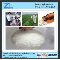 CAS NO.:553-90-2,Dimethyl oxalate ISO manufacture Manufactures