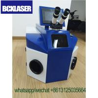 Hot sale gold silver jewelry laser soldering machine good price portable laser welding machine Manufactures