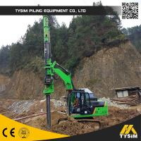 TYSIM KR50 Mini Hydraulic Drilling Machine Rig Tysim Piling Equipment Low Noise Manufactures