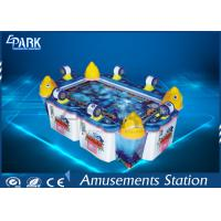 Multi Player Coin Op Arcade Machines / Fishing Game Machine With Led Illumination Manufactures