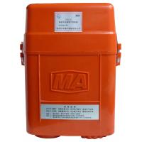 Quality ZYX120 Chemical Oxygen Self-Rescuer for sale