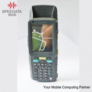 OEM / ODM 125KHz RS232 Handheld RFID Reader Data Collection Terminal Manufactures