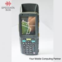 OEM / ODM 125KHz RS232 Handheld RFID Reader Data Collection Terminal Manufactures