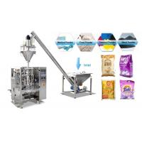 China Chemical / Coffee / Milk Powder Packaging Machine High Speed Full Auto on sale