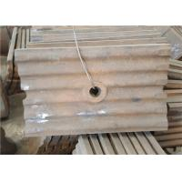Mn13cr2 Material Metal Casting Process Corrugated Wear Plate Iso Approved Manufactures