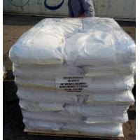 Buy cheap Concrete Additive Polycarboxylate Ether Superplasticizer/PCE Liquid from wholesalers
