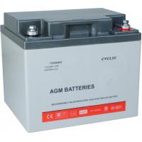Gel type long life Golf Cart Electric Vehicle Deep Cycle Lead Acid Battery 12v50ah Manufactures