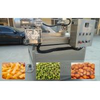 Stainless Steel Snack Fryer Machine| Automatic Electric Green Bean Frying Machine Manufactures