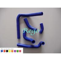300zx Defender Td5 Silicone Hose Kits , Universal Silicone Radiator Hose Manufactures