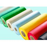 Colorful and Waterproof Sesame PP Spunbond Non Woven Fabric 100% Polypropylene Manufactures