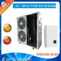 Noiseless Low Temperature 18.8 Kw Split System Heat Pump Air To Water Heat Exchanger Manufactures