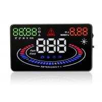 Brightness Adjustable Head Up Display Auto E300 HUD  , 5.5 Inch Multi - Color Car Windscreen Display Manufactures