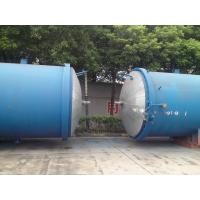 Food Rubber AAC Autoclave Pressure Vessel For Chemical , High Pressure Manufactures