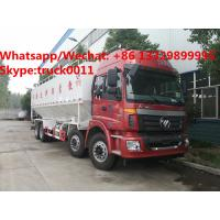 Factory customized FOTON AUMAN 8*4 LHD 40CBM 270hp Euro 3 hydraulic discharging poultry animal feed transported truck