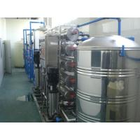 China Pure water system water treatment equipment/water treatment plant factory sale on sale