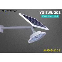 5730 Saman Solar LED Garden Lights With Lithium Battery 7 Rainy Days Lighting Time Manufactures